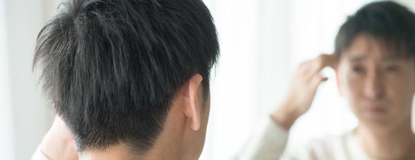 髪を守りたい! AGAの原因といわれる5αリダクターゼを抑制するには?